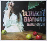 090603ultimatediamond001.jpg